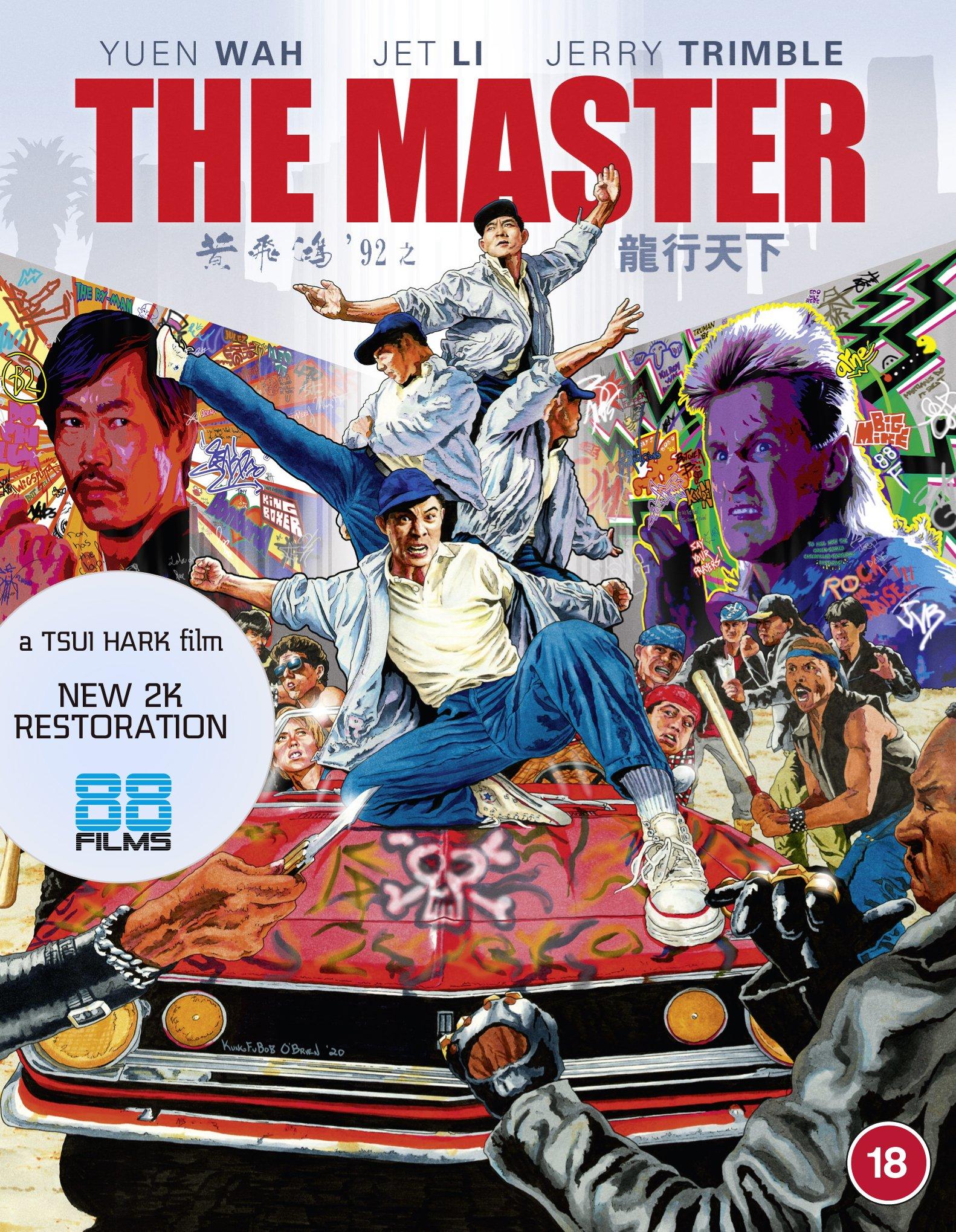 黃飛鴻'92之龍行天下 簡繁英字幕 The Master 1992 Bluray 1080p DTS-HDMA7.1 x265.10bit-CHD